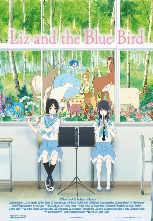 Liz and the Bluebird (subtitled)